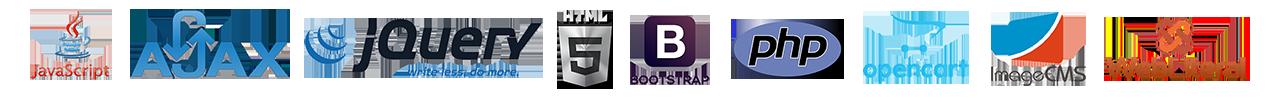 Создание сайтов Яваскрипт, HTML5 стандарт верстки, php, разработка интернет магазина на базе opencart